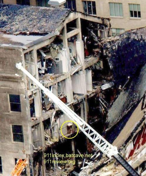 Eingestürztes Fragment des Pentagon an 9/11